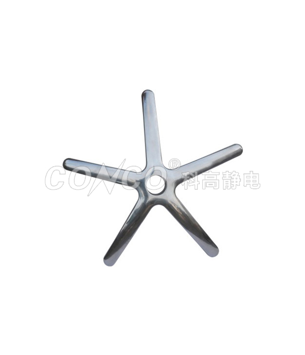 A-alloy Chair Base