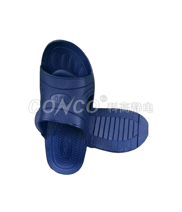 ESD SPU Safety Slippers