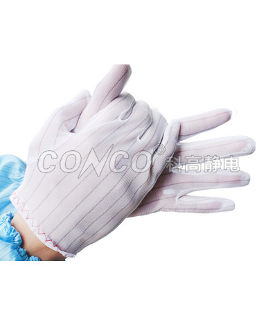 ESD Dust-Free Antistatic Work Gloves