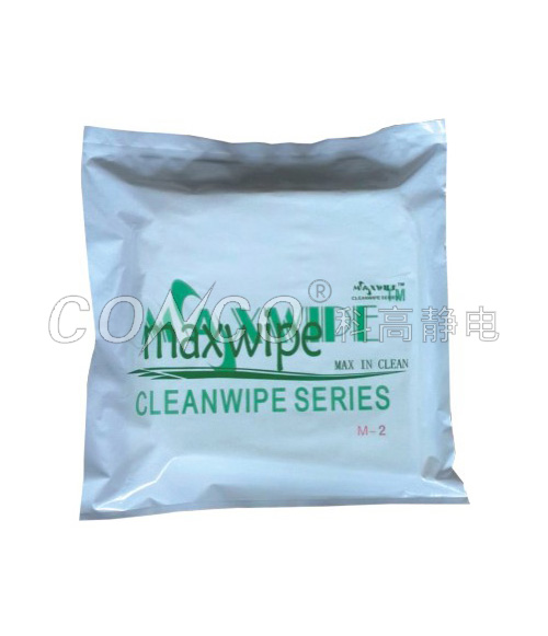 M-2 Home Portable Wipes