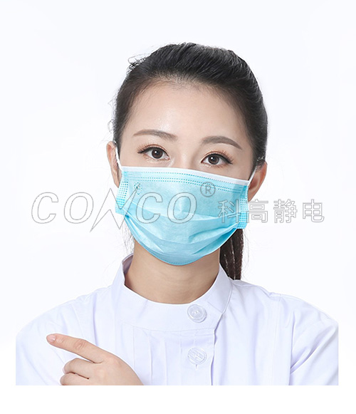 Three Layer Non-woven Mask