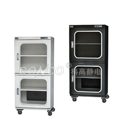 ED24 Electronic Dry Cabinet